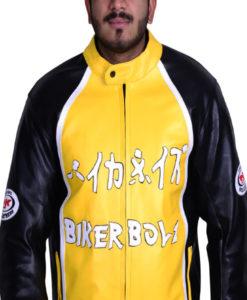 Biker Boyz Jacket front