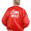 Lenny Kosnowski Jacket (Michael Mckean) Satin Jacket | TLC